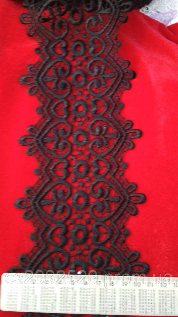 Тесьма макраме 20 метров чёрные. Кружево макраме с кордом