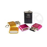 Картридер SY-T18 microSD/M2 color mix