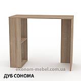 Стол письменный Юниор-2 для ноутбука, фото 6