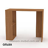 Стол письменный Юниор-2 для ноутбука, фото 7