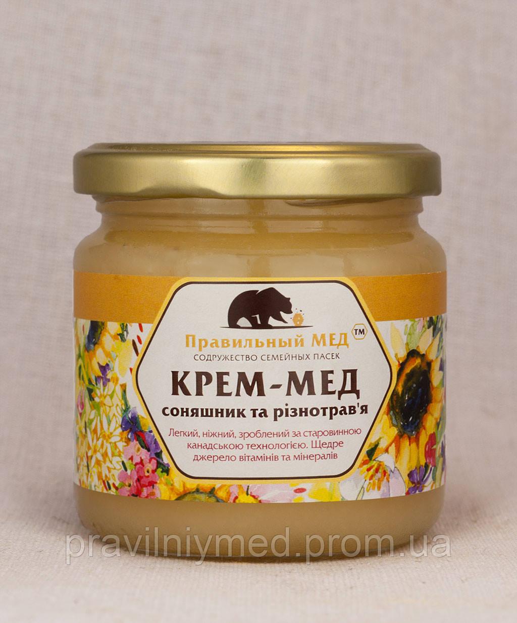 Крем-Мёд Цветочный. Мед-Суфле. Взбитый Мед. ТМ Парвильный Мед