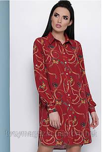 Модное платье-рубашка с цепями бордо Сучасне плаття-сорочка з ланцюгами