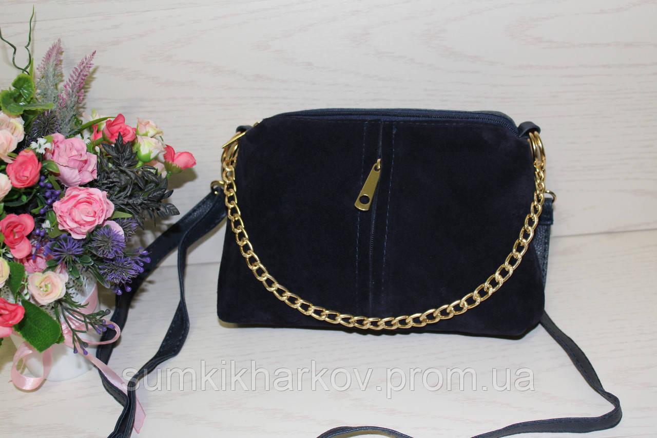 bd9d1839fa0d Темно синяя замшевая женская сумочка-клатч,с золотой цепочкой - Интернет  магазин