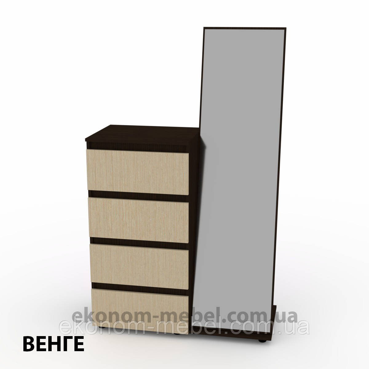 Комод-Зеркало на 4 ящика для спальни, ДСП