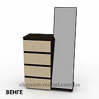 Комод-Зеркало на 4 ящика для спальни, ДСП, фото 1