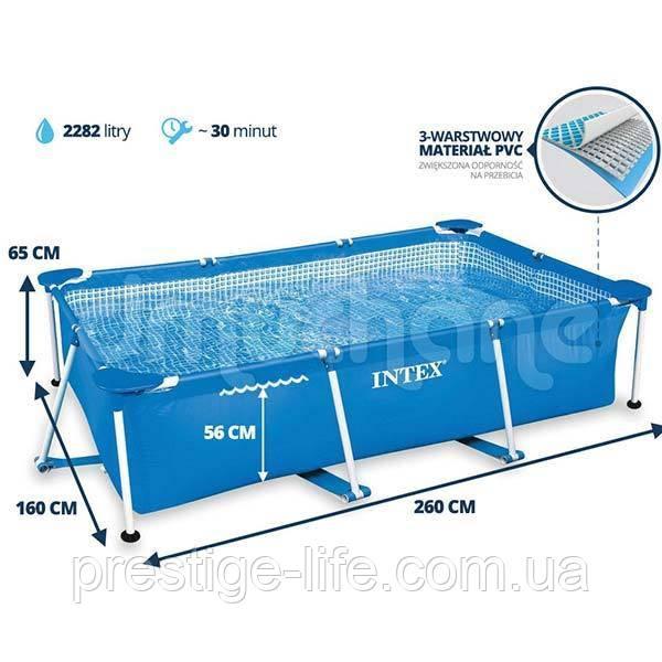 Каркасный бассейн Intex 28271NP (260 х 160 х 65 см)
