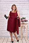 бордовый костюм двойка: платье и накидка   0613-3 батал, фото 2
