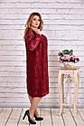 бордовый костюм двойка: платье и накидка   0613-3 батал, фото 3