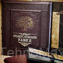 Элитная кожаная Родословная книга ручной работы, фото 2