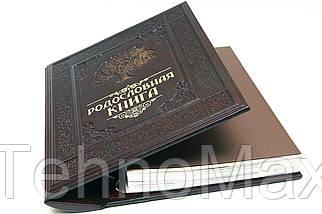 Элитная кожаная Родословная книга ручной работы, фото 3