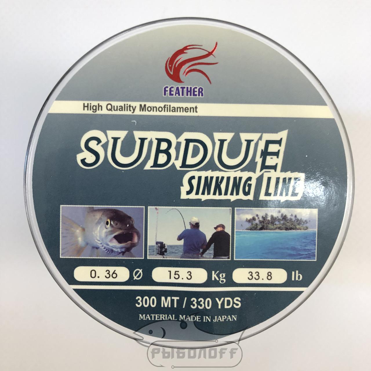 Леска черная  Feather Subdue 0.36мм 300м
