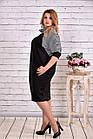 Трикотажне чорне плаття з смужкою | 0615-2, фото 2