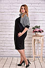 Трикотажное черное платье с полоской   0615-2, фото 2