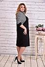 Трикотажне чорне плаття з смужкою | 0615-2, фото 3