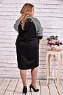Трикотажное черное платье с полоской   0615-2, фото 4