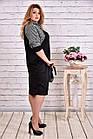 Вільне плаття чорного кольору з гусячої лапкою | 0615-3, фото 3