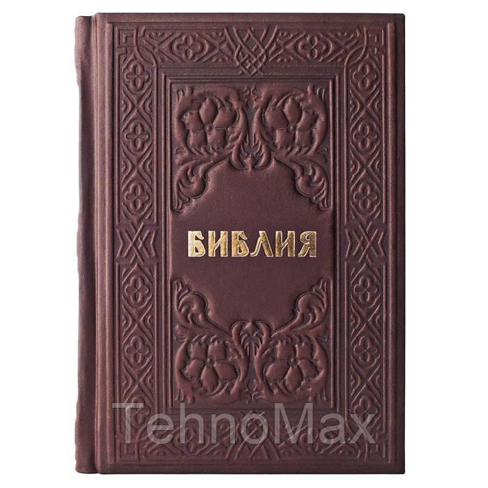 """Книга """"Библия"""" в кожаном переплете"""