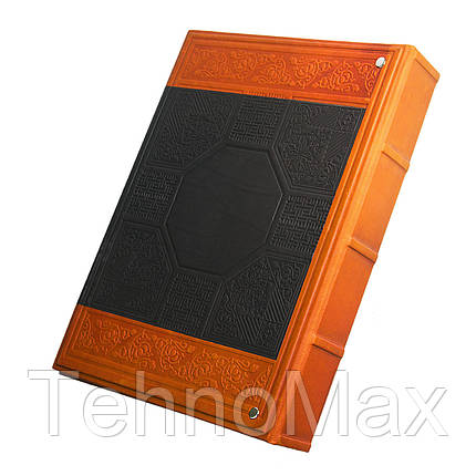 Родословная книга - летопись семьи, фото 2