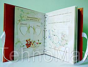 Детский альбом в кожаном переплете От 0 до года жизни, фото 2