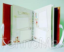 Детский альбом в кожаном переплете От 0 до года жизни, фото 3
