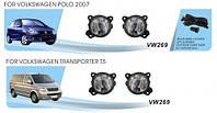 Фары доп.модель VW Polo 2007-09/Transporter T5 2010-/Skoda Fabia/ DLAA VW-269-W /эл.проводка