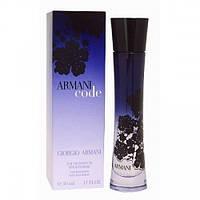 Женская парфюмированная вода Armani Code for Women Giorgio Armani