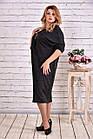 Темное платье из ангоры большого размера | 0616-1, фото 2