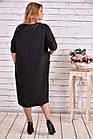 Темное платье из ангоры большого размера | 0616-1, фото 4