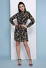 Модное черное платье-рубашка с золотыми цепями  Сучасне сукня-сорочка з ланцюгами, фото 3