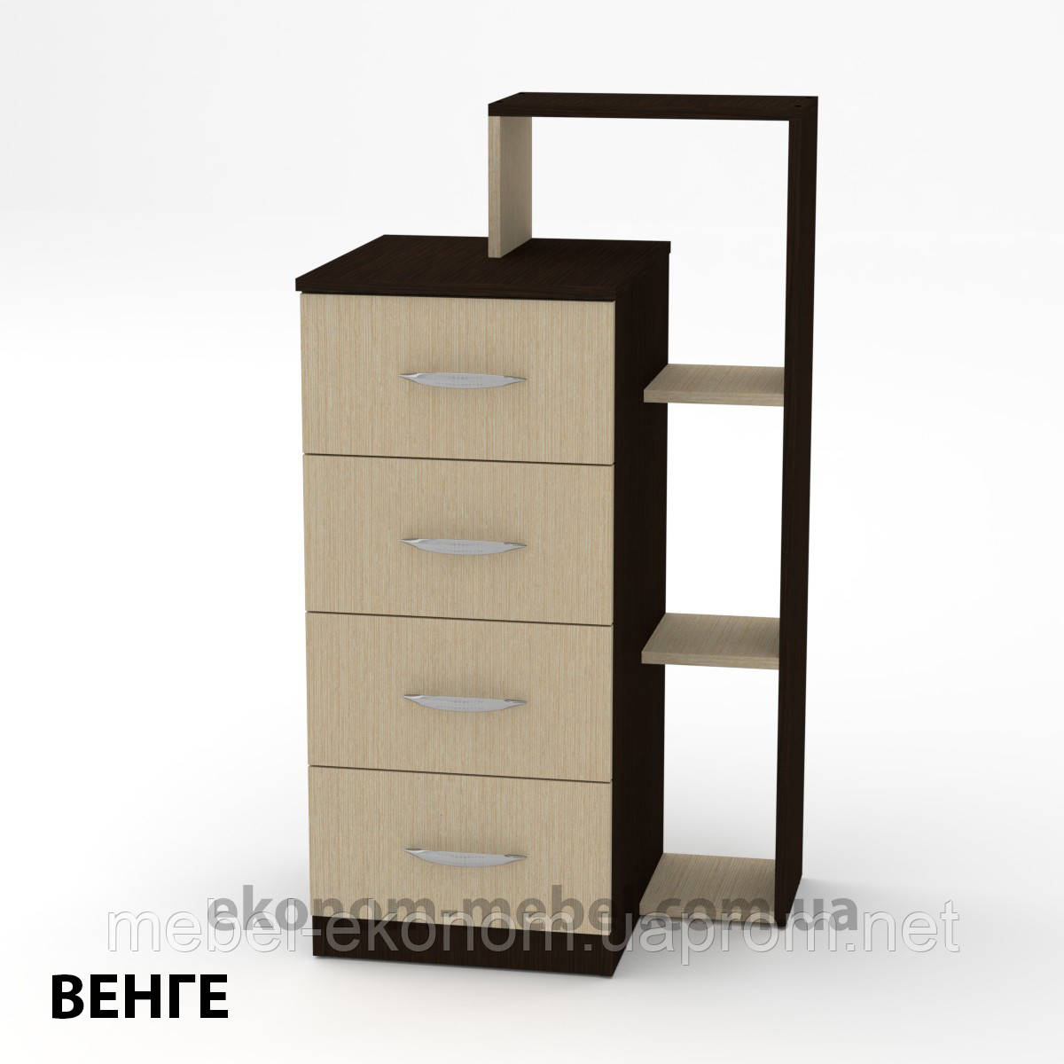 Комод 4-1 на 4 ящика с открытыми полками для спальни, ДСП