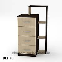 Комод 4-1 на 4 ящика с открытыми полками для спальни, ДСП, фото 1