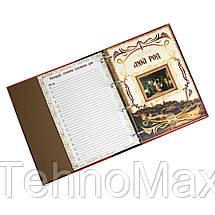 Родословная книга в кожаном переплете с тиснением, фото 3