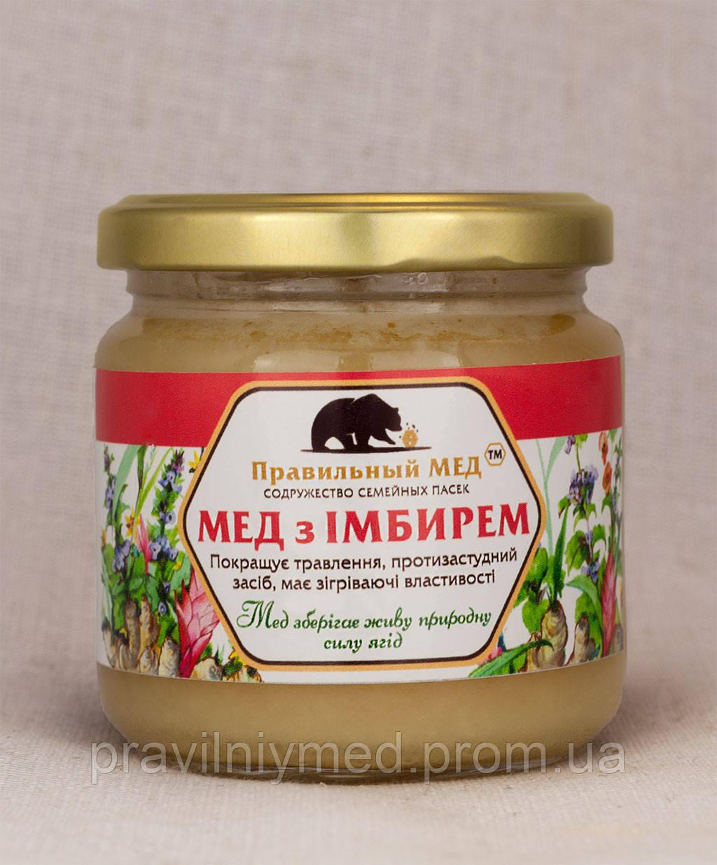 Мёд с Соком Имбиря. Крем-Мед с Добавками. ТМ Правильный Мед