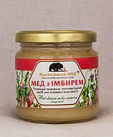 Мёд с Соком Имбиря. Крем-Мед с Добавками. ТМ Правильный Мед, фото 1