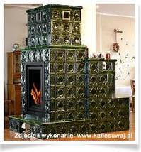 Каминная топка KRATKI Maja 15 Башня, фото 3