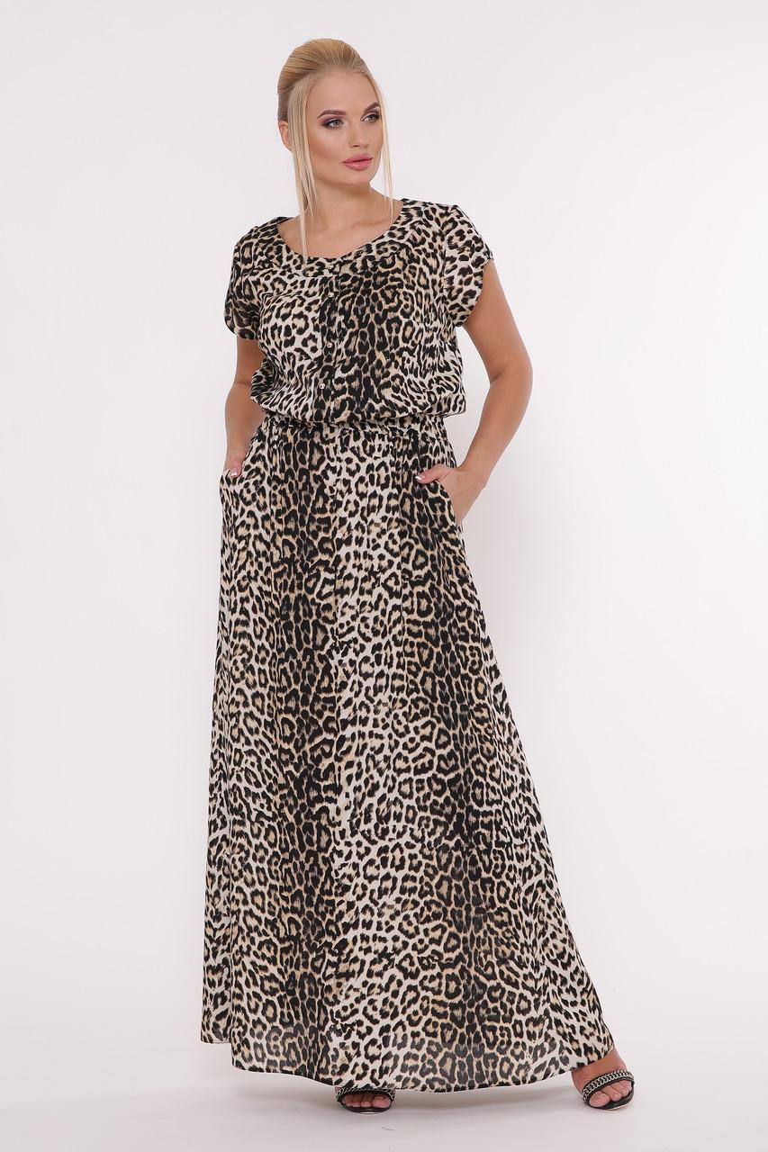 Длинное  платье в пол  Влада леопард светлый Размеры   52, 54, 56, 58.