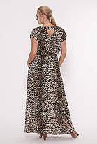 Длинное  платье в пол  Влада леопард светлый Размеры   52, 54, 56, 58., фото 3