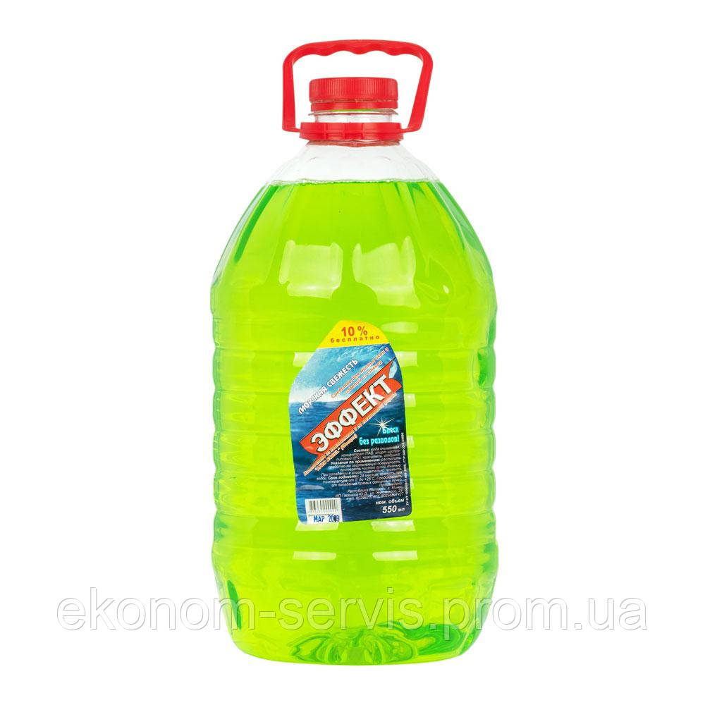 Засіб для миття вікон та виробів зі скла Ефект Морська свіжість 5 л.