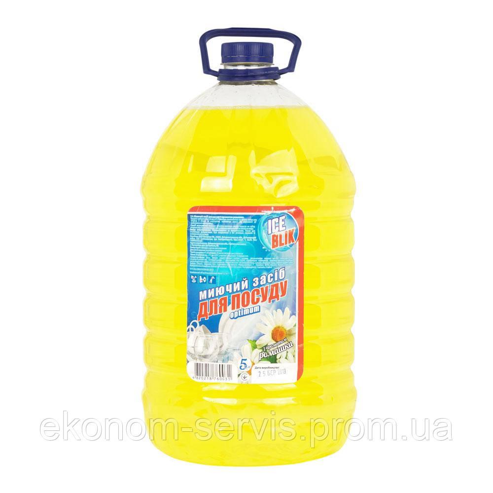 Средство для мытья посуды ICE BLIK с экстрактом ромашки 5л.