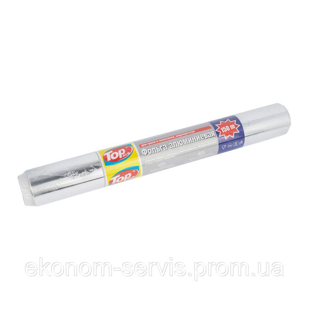Фольга алюмінієва 44см/150м ТОР Pack (1150 гр)
