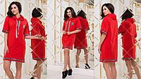 """Стильное платье мини """" Off-White """" Dress Code , фото 1"""