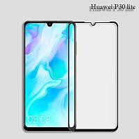 Защитное стекло 2.5D на весь экран (с клеем по всей поверхности) для Huawei P30 lite цвет Черный