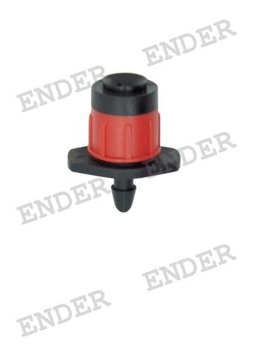 Регулируемая капельница вихревого типа для капельного полива «ENDER»