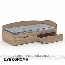 Односпальная кровать-90+2С с выдвижными ящиками для белья и бортиком