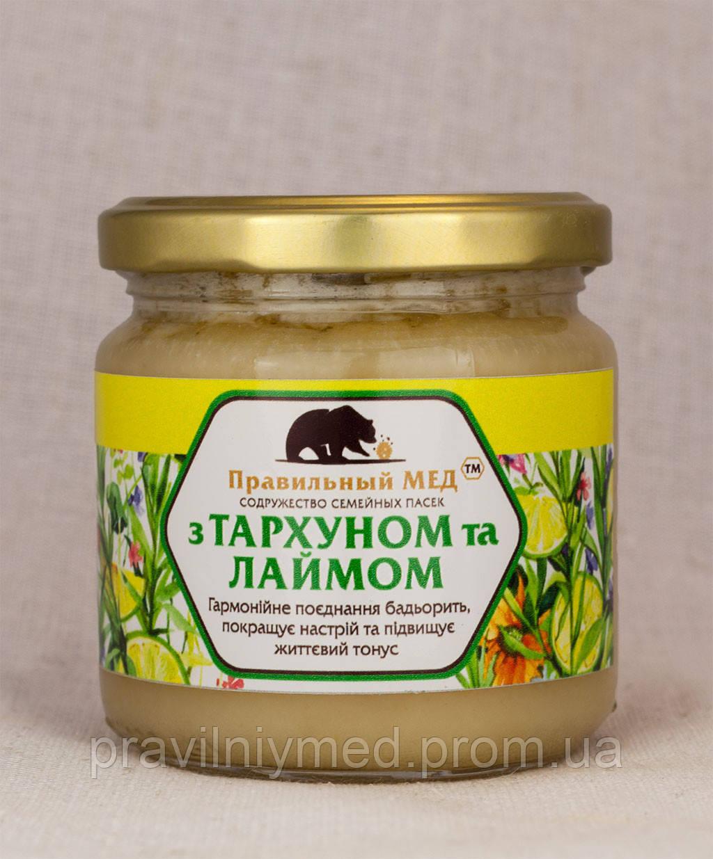 Мёд с Тархуном и Лаймом. Крем-Мед с Добавками Трав и Фруктов. ТМ Правильный Мед