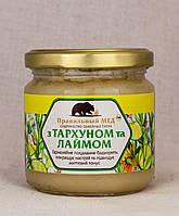 Мёд с Тархуном и Лаймом. Крем-Мед с Добавками Трав и Фруктов. ТМ Правильный Мед, фото 1