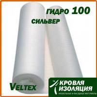Пленка подкровельная Veltex гидро 100, сильвер