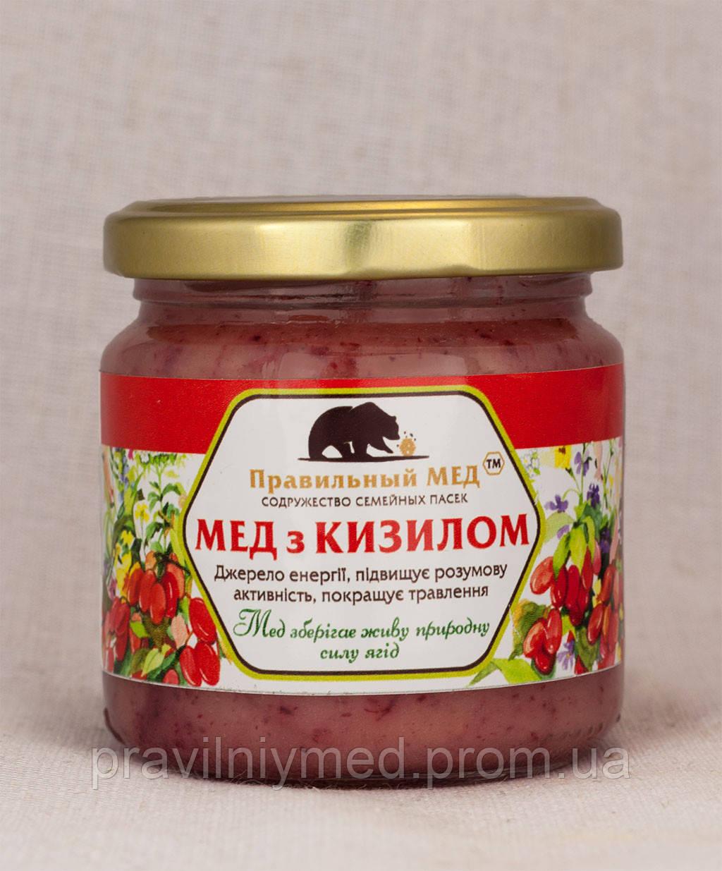 Мёд с Кизилом.  Крем-Мед с Добавками. ТМ Правильный Мед