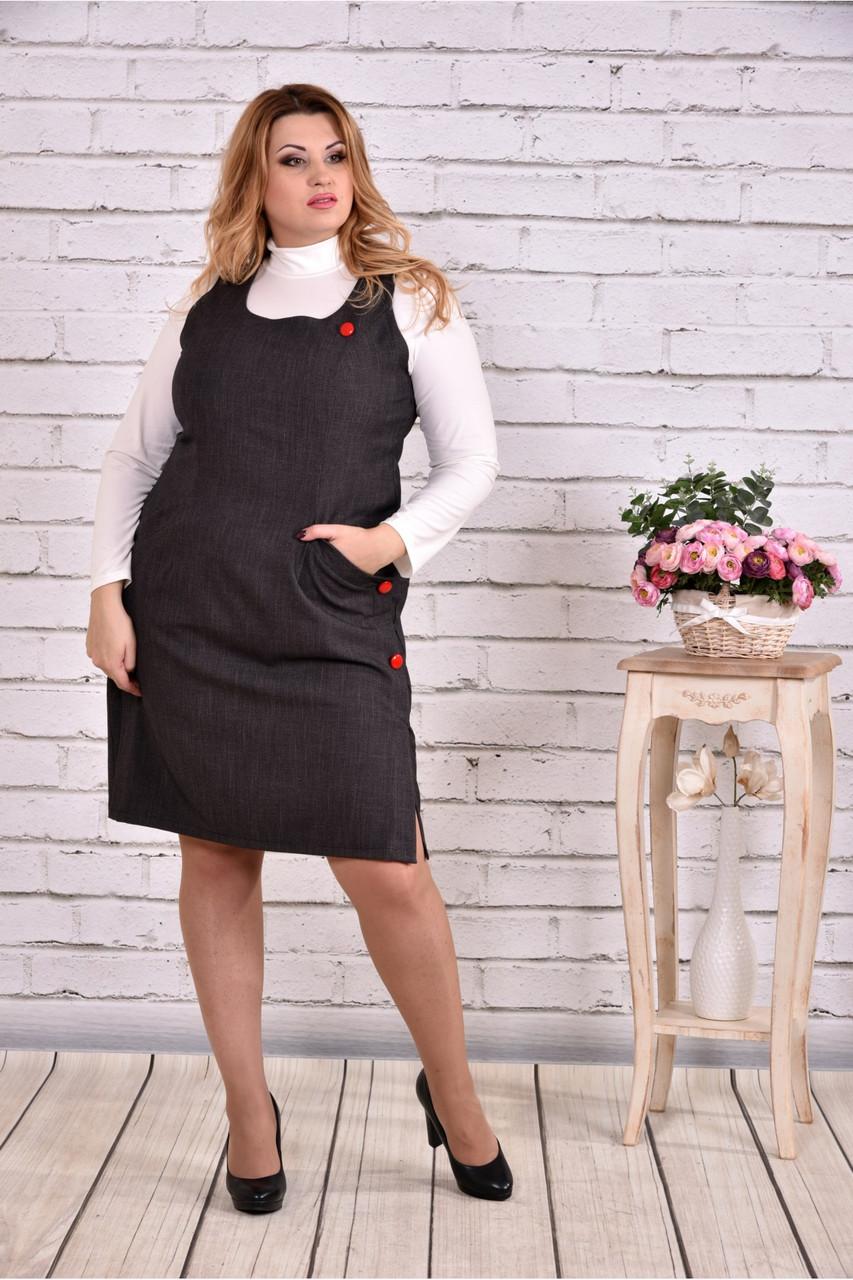 Темно-серое платье из костюмки   0629-1   Гольфик отдельно