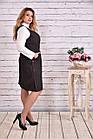 Темно-сіру сукню з костюмки | 0629-1 | Гольфик окремо, фото 3